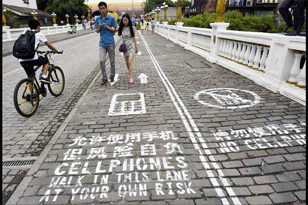 celular-al-caminar-2